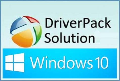 driverpack solution for windows10 free download | free