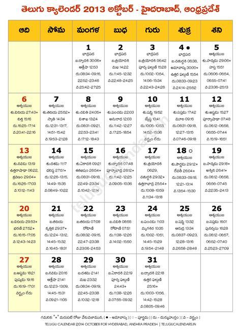 Doe Hawaii Calendar Printable Hawaii Doe Calendar 2016 2017 Calendar