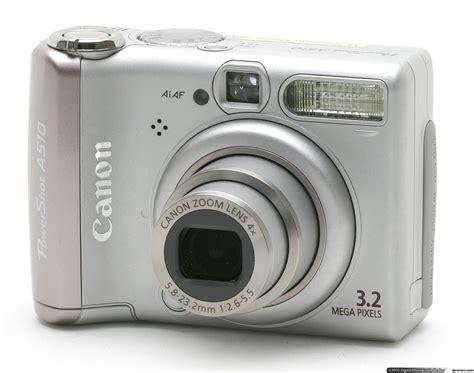 best canon powershot canon powershot a510 review digital photography review
