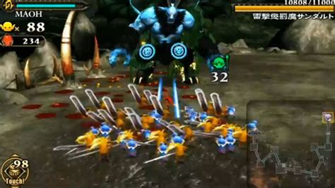 Army Corps Of Hell Ps Vita Bekas Used Region 2 army corps of hell hades multiplayer trailers gematsu