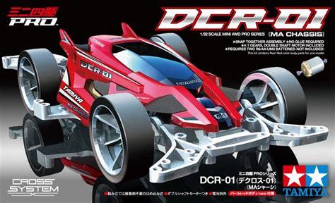 Tamiya Mini 4wd Dcr 01 Dcr 01 18646 tamiya america item 18646 jr dcr 01 ma chassis