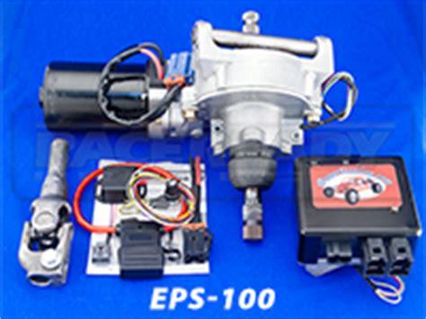 electric power steering 2003 chevrolet express 2500 windshield wipe control race ready gt e power steering kit