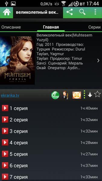 videomix pro apk скачать приложение videomix pro на андроид бесплатно