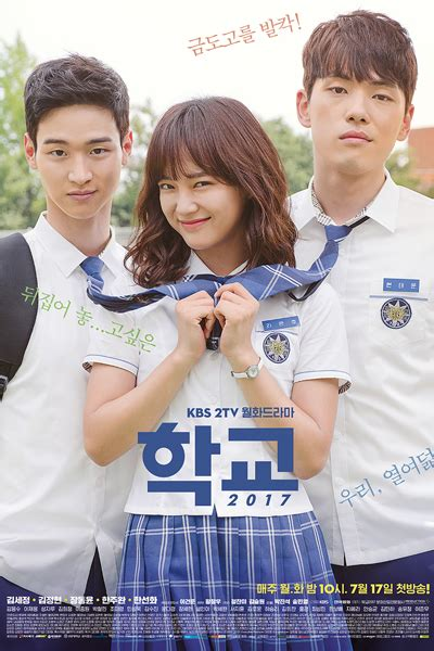dramacool age of youth list full episode of school 2017 dramacool