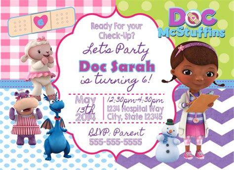 doc mcstuffins digital birthday invitation