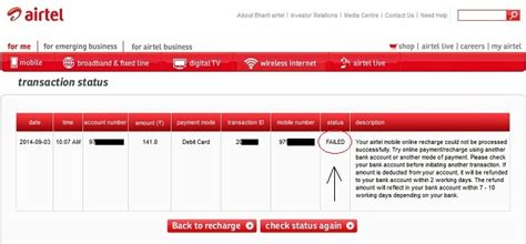 airtel mobile recharge airtel prepaid recharge failed from airtel in solution