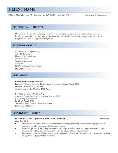 sample resume C