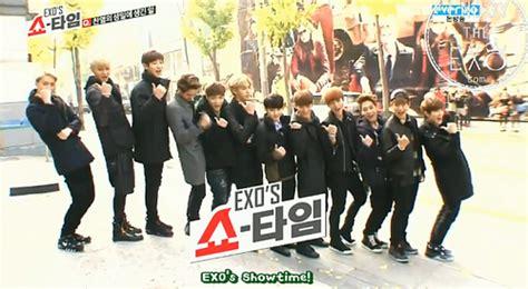 exo in variety show korean variety show exo showtime