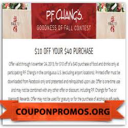 pf changs coupons 2017 2018 best car reviews