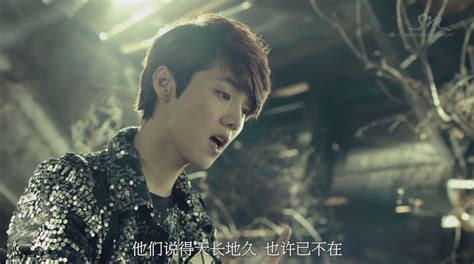 exo what is love exo m quot what is love quot mv exo m image 28811841 fanpop