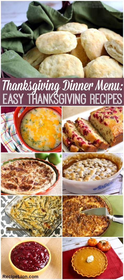 thanksgiving dinner menu  easy thanksgiving recipes