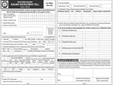 Apply For Railroad Western Railway Reservation Form Focusing Die Ml