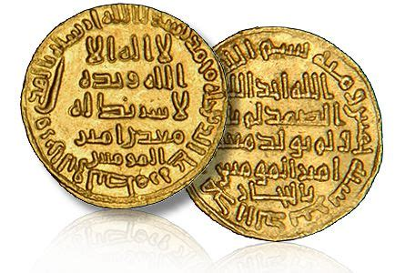 rarest of islamic coins sells for £3.7 million