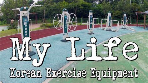 my biography exercise my life vlog 4 korean exercise equipment gopro hero2