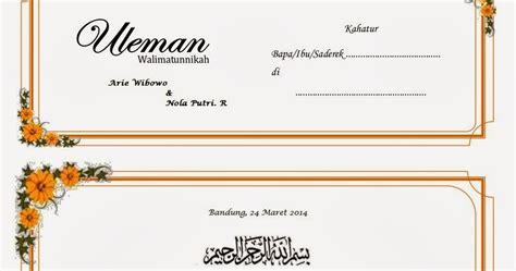 putrasunda contoh surat undangan pernikahan dalam bahasa