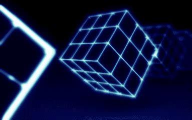 banda azul acer el gusanito chromasy glow cubes gif gif gif文件 gif opticas y gifs
