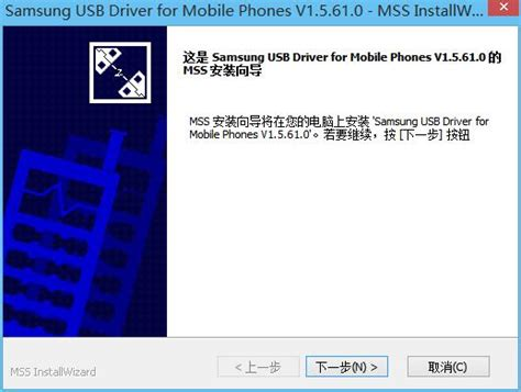 F Samsung Exe Samsung Usb Driver For Mobile Phones 三星usb手机驱动 V1 5 5 0 正式版下载 完美软件下载