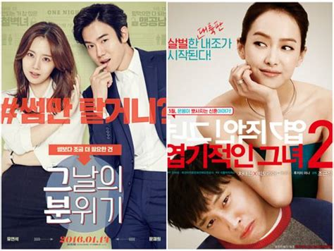 film komedi romantis hollywood 2016 5 film korea komedi romantis tahun 2016 wajib tonton