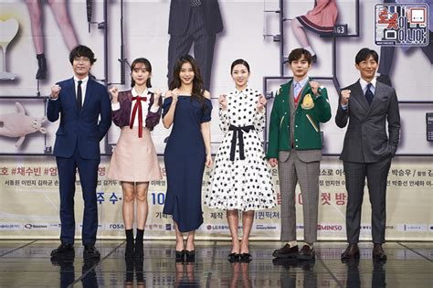 I M Not A quot i m not a robot quot 2017 drama cast summary kpopmap