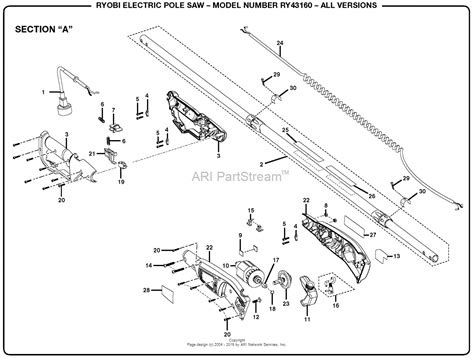 electric pole diagram homelite ry43160 electric pole saw parts diagram for