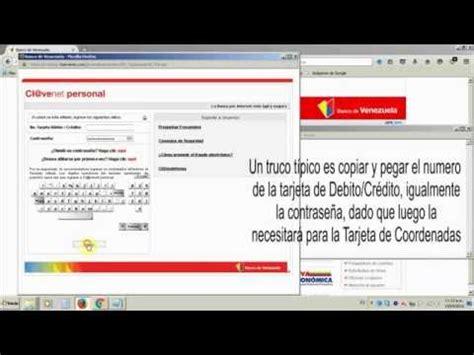 banco de venezuela youtube 191 como sacar la tarjeta de coordenadas del banco de