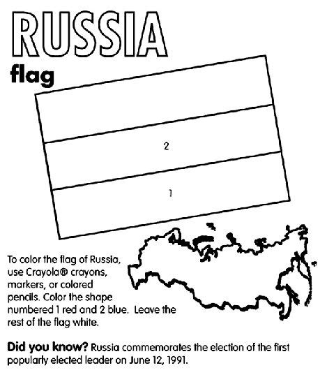 coloring book app project russia coloring page another celebrated