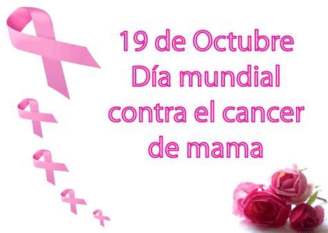 imagenes rosas contra el cancer 19 de octubre d 237 a mundial contra el cancer de mama imagen
