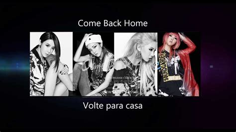 2ne1 come back home lyrics romanization pt