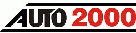logo auto 2000 2000 toyota kijang upcomingcarshq com