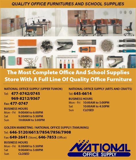 tamuning directory national office supply