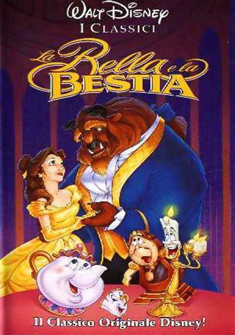 doppiatori la e la bestia speciale walt disney le 10 mascotte chiunque vorrebbe