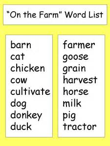 word list worksheet