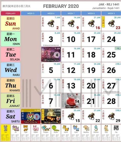 kalendar  senarai cuti umum cuti sekolah