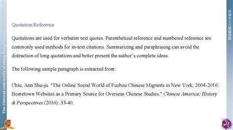 quotationreference citation styles libguides