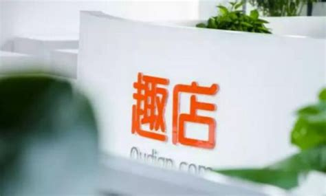 alibaba qudian alibaba backed qudian raised 900m in ipo in new york