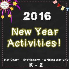 new year 2016 in writing 1000 images about new year on new years