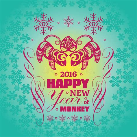 korean new year 2016 2016 vector new year greeting card background with paper