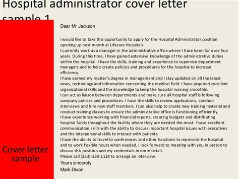 cover letter for hospital administration hospital administrator cover letter