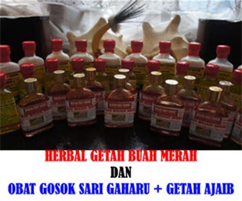 Getah Buah Merah getah kayu buah merah obat alami papua