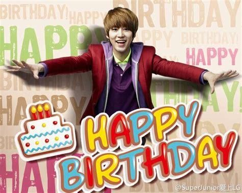Imagenes De Feliz Dia Del Kpop | feliz cumplea 241 os cho kyuhyun k pop amino
