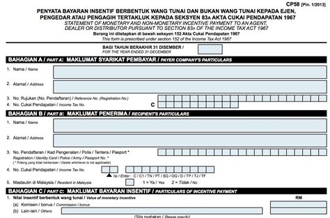 how to fill borang pcb form cp58 addendum to irb guidelines malaysian