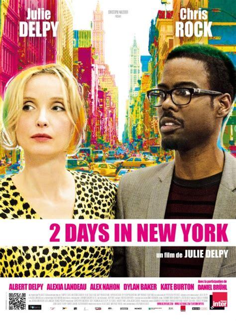 film one day in new york 2 days in new york movie poster 1 of 4 imp awards