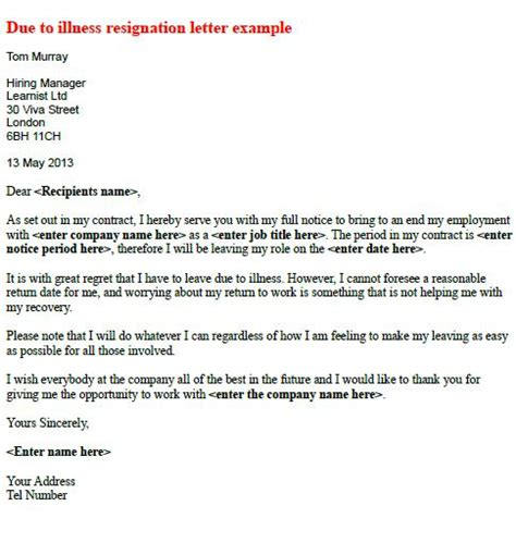 resignation letter due to illness template due to ilness resignation letter exle learnist org