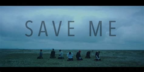 Save Me by Bts Danger And Save Me Mvs Reach 50 Million Views