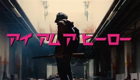 film outbreak adalah trailer live action i am a hero dirilis perlihatkan
