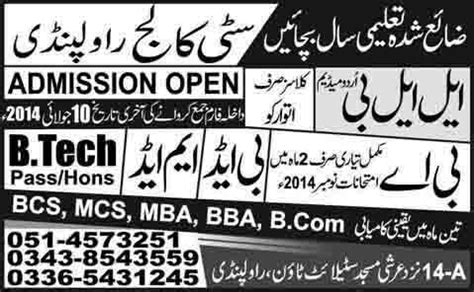 Mba Colleges Last Date To Apply by Admissions Open 2014 In City College Rawalpindi For B A