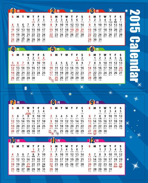 new year 2015 hong kong schedule business card name card paper matt lamination