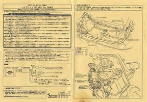 gy6 ruckus wiring diagram gy6 free engine image for user manual