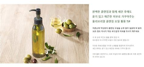 Olive Helps Detox And Cleanse by Innisfree Olive Real Cleansing Korean Best