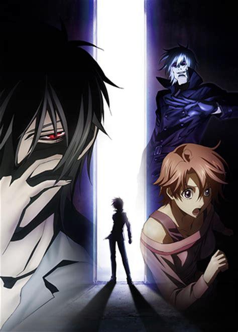 Psychic Detective Yakumo psychic detective yakumo episode 8 subbedat